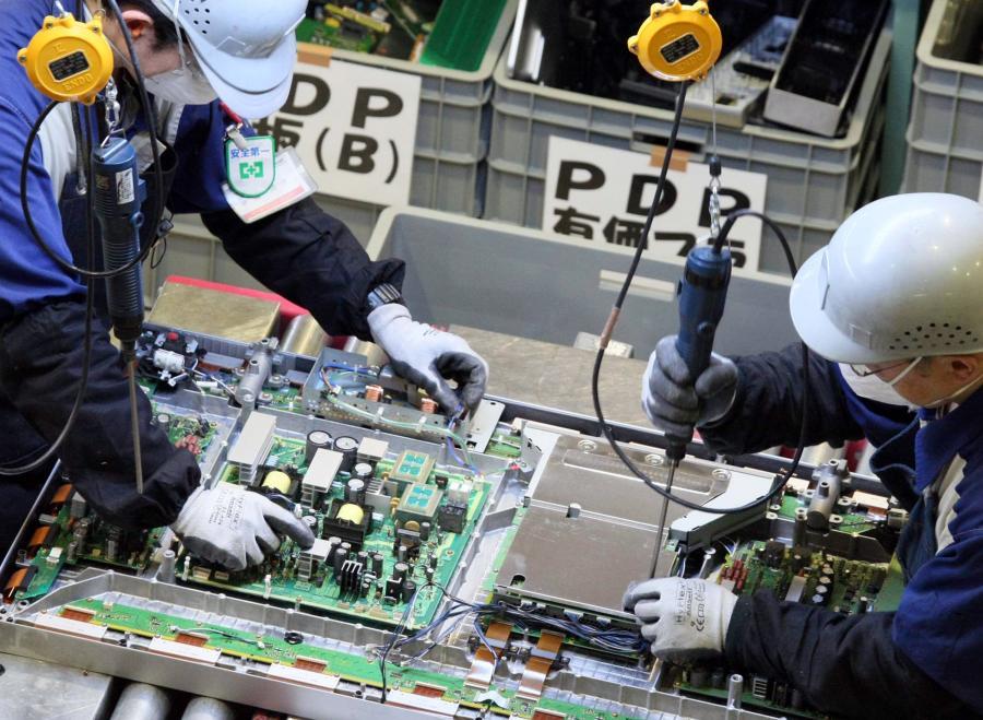 Fabryka elektroniki