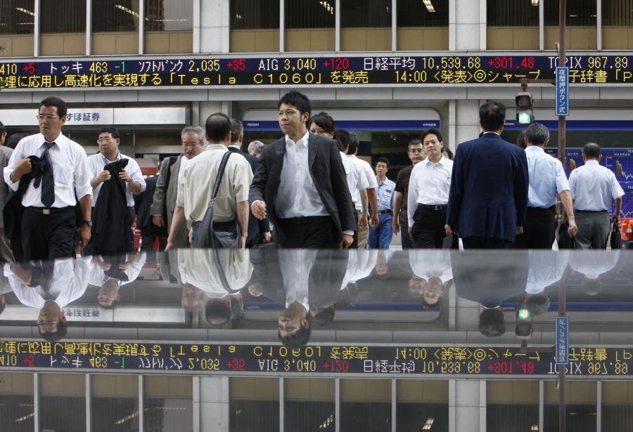 Giełdy w Azji kończą notowania wyraźnymi spadkami