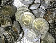 Getin Holding zarekomenduje niewypłacanie <strong>dywidendy</strong> za <strong>2014</strong> r.