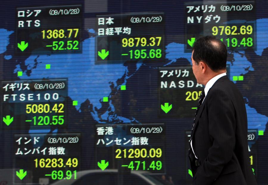 Chiński wzrost gospodarczy napędza azjatyckie giełdy