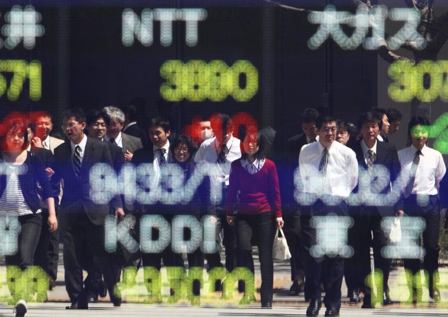 Na azjatyckich parkietach aż kipi od optymizmu giełdowych graczy. Japońscy inwestorzy rzucili się na akcje podnosząc indeks Nikkei o prawie 2,9 proc. Chiński SCI podniósł się o 1,4 proc.