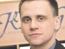Łukasz Dajnowicz, Urząd Komisji Nadzoru Finansowego
