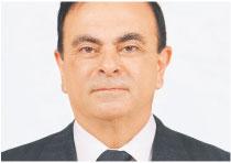 Carlos Ghosn, prezes Nissan-Renault dla DGP