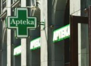W 2010 roku operatorzy sieci aptek chcą przejąć pod własne logo co najmniej kilkaset aptek