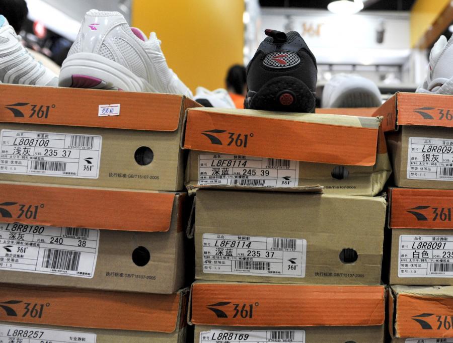 Chińskie buty