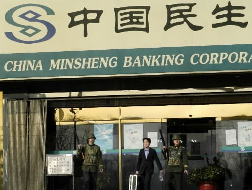 Placówka China Minsheng Banking Corp.