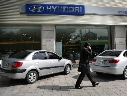Salon Hyundai w Seulu