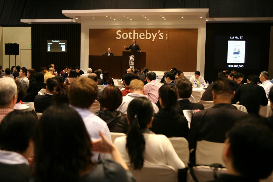 Jeden z najsłynniejszych domów aukcyjnych Sothebys w Londynie