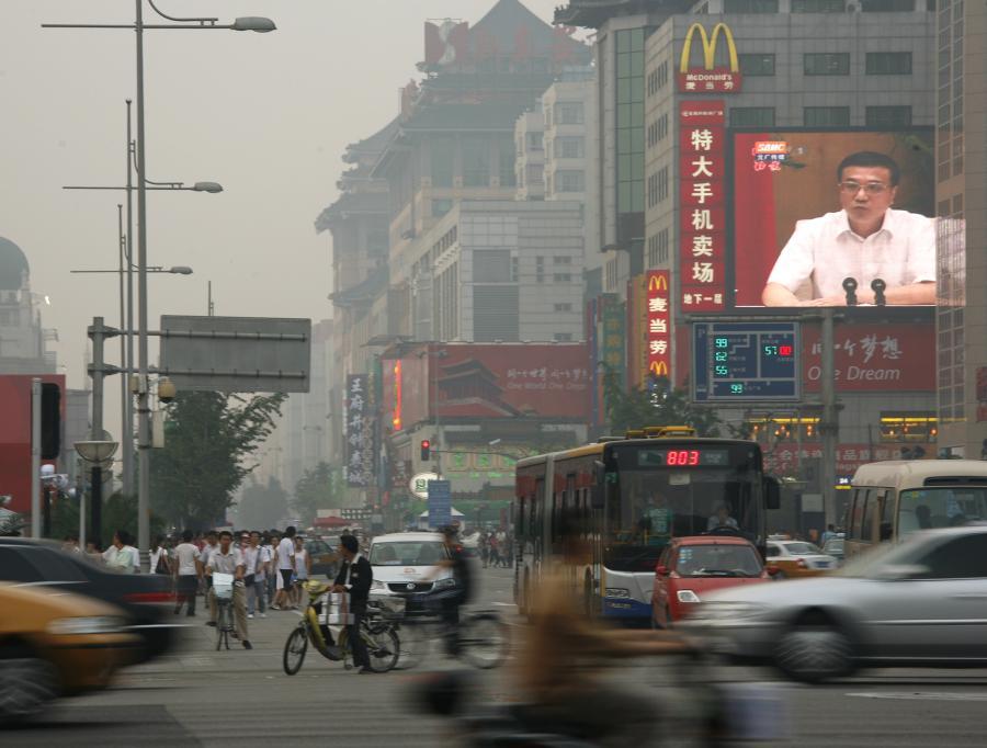 Ulica w Pekinie