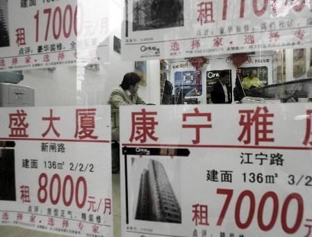 W wielu chińskich miastach szybko rosną ceny domów