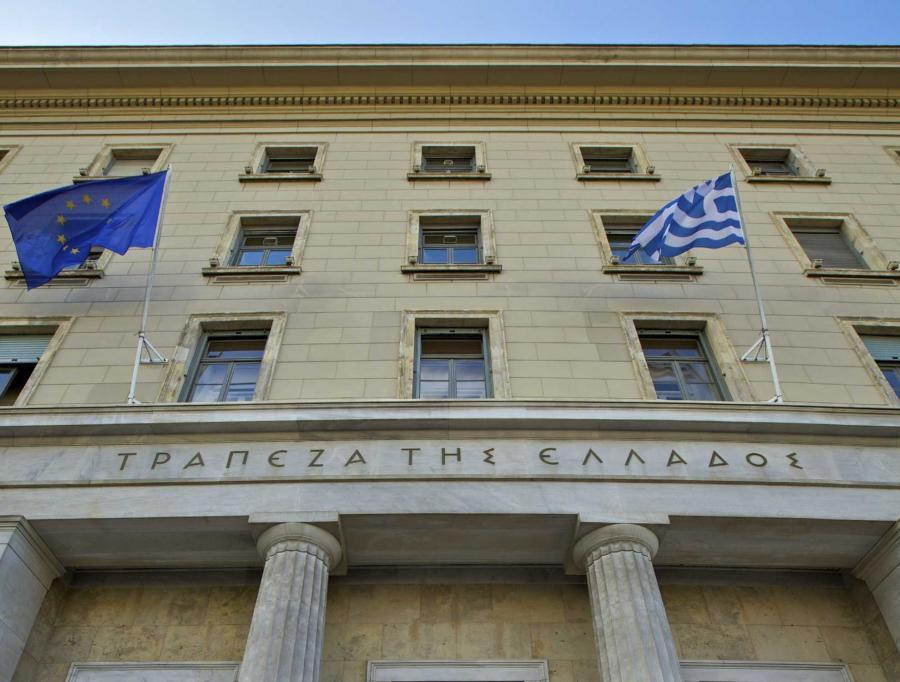 Bank centralny w Atenach, Grecja