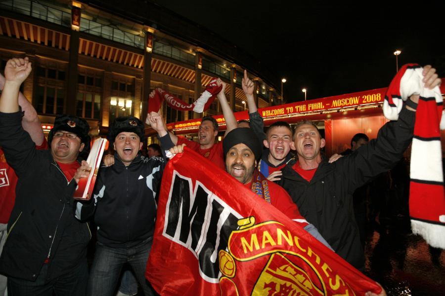 Fani Manchester United