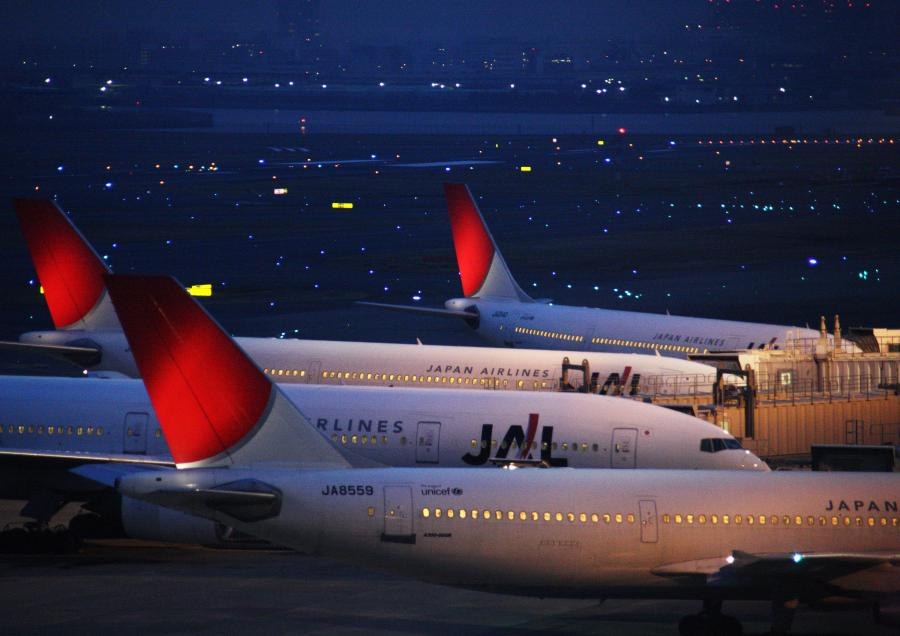 Samoloty należą do Japan Airlines