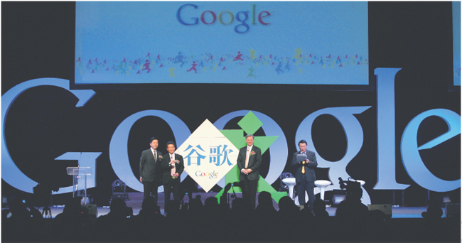 Impreza inauguracyjna Google w Pekinie, kwiecień 2006 r. Fot. AP