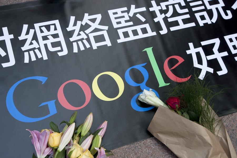 Baner w Hongkongu popierający działania Google w Chinach - Powiedz nie cenzurze w internecie - dobra robota Google.