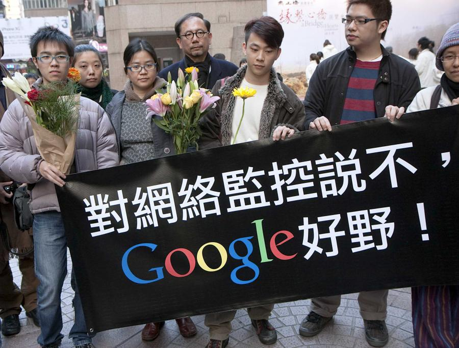 Chińskie ataki na Google