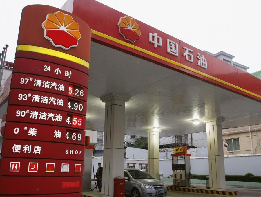 Stacja benzynowa koncernu Petrochina