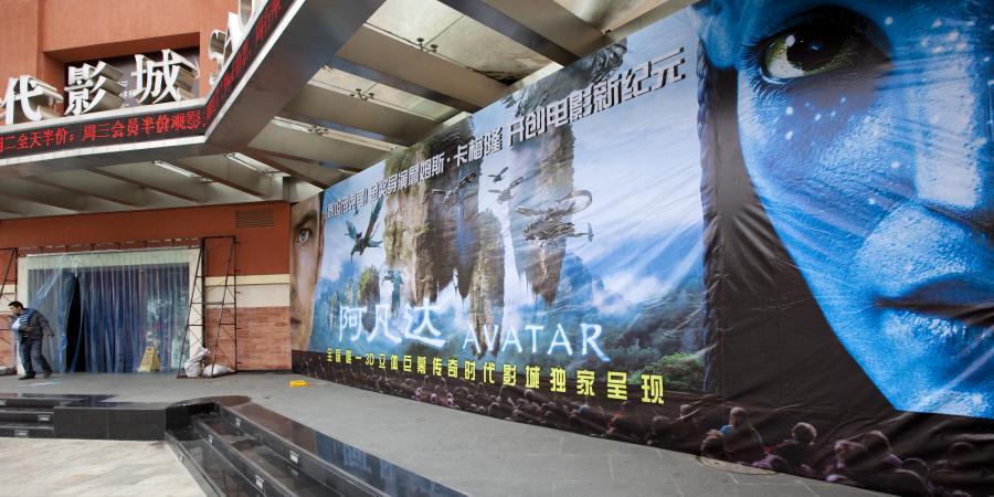 Poster filmu Avatar w reżyserii Jamesa Camerona
