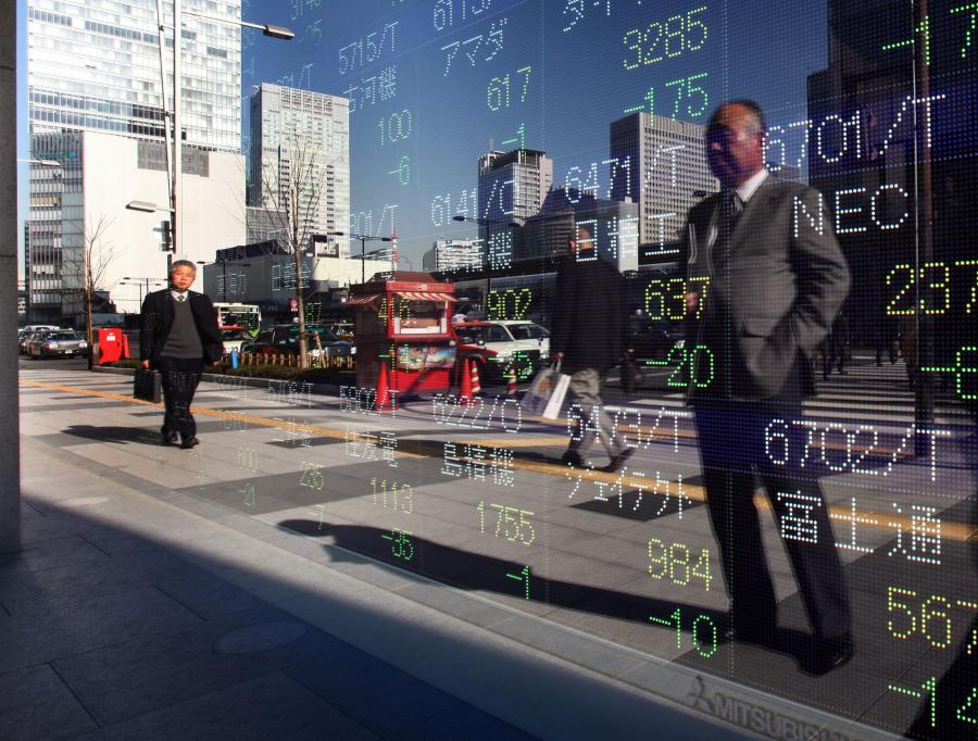 Azjatyckie giełdy zakończyły poniedziałkowe notowania umiarkowanymi spadkami