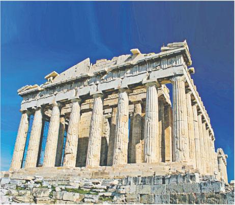 Akropol, symbol stolicy kraju - Aten.