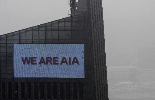 Logo AIA na budynku głównej siedziby spółki w Hongkongu.