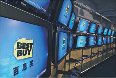 Inwestycje w Państwie Środka Fot. Bloomberg