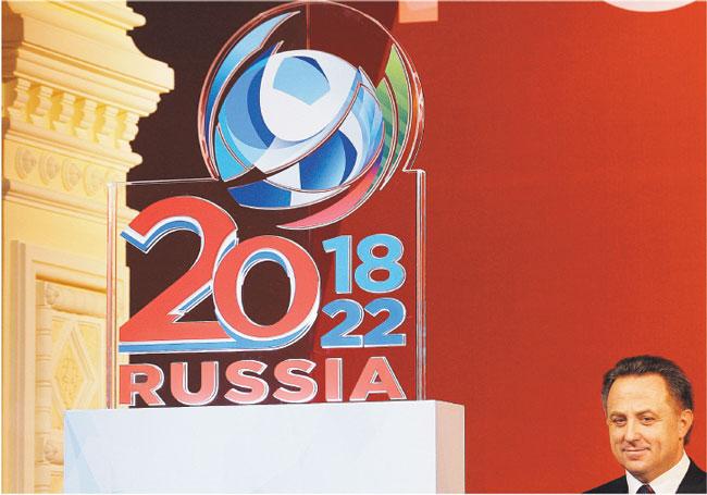 Rosjanie wydali 68 tys. funtów na promocję swojej kandydatury podczas forum w Anglii Fot. AP