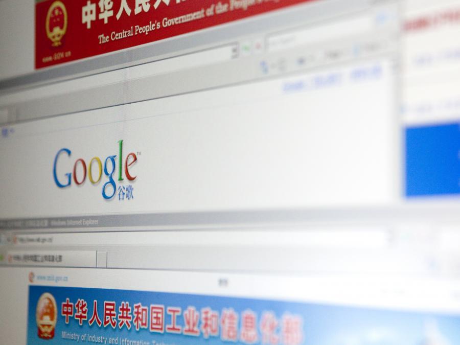 To już ostatnie tygodnie działania chińskiej wersji wyszukiwarki Google