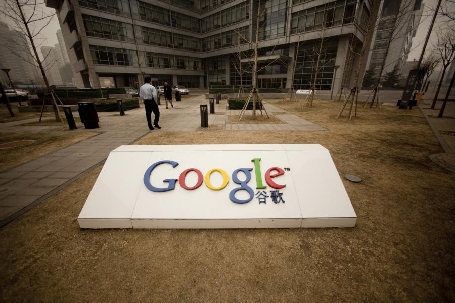 Jak twierdzi Peter Lui, były dyrektor ds. finansowych Google w regionie Azji i Pacyfiku, likwidacja wyszukiwarki będzie krokiem nieodwracalnym i prawdopodobnie już nigdy Google.cn nie powróci do   paska adresu strony internetowej
