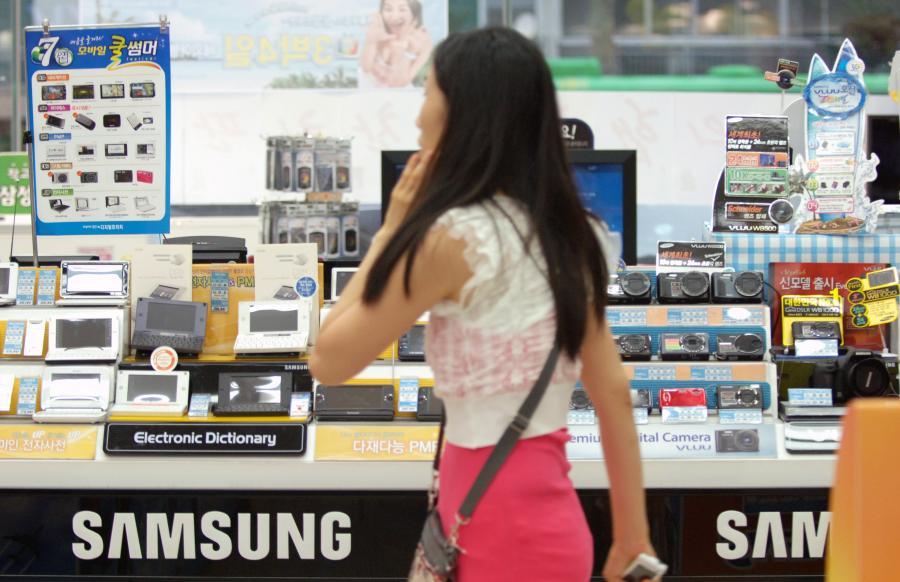 Wzrost ilości sprzedaży i podniesienie zysku operacyjnego to podstawowe cele Samsung Electronics na 2010 rok