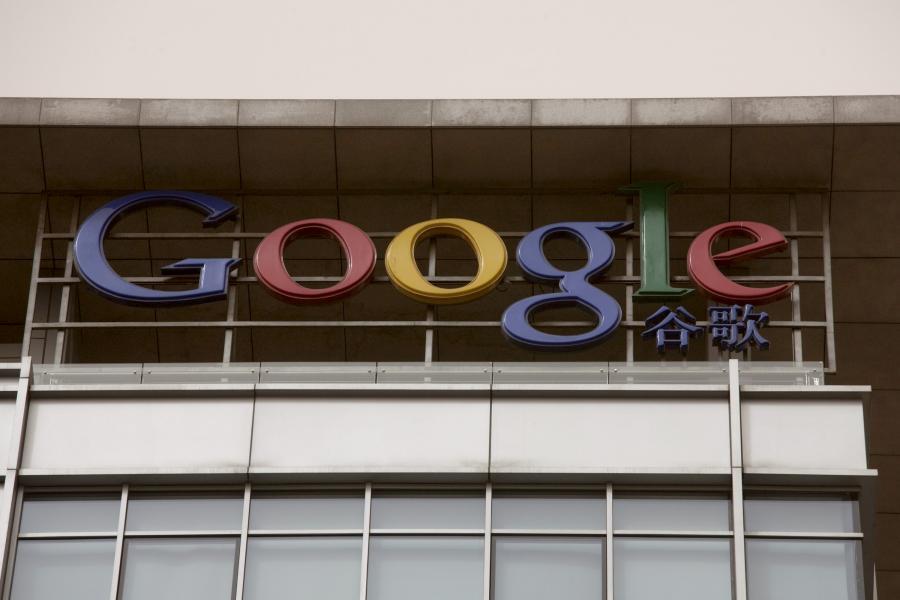 To już ostatnie tygodnie dla chińskiej wersji wyrzukiwarki Google