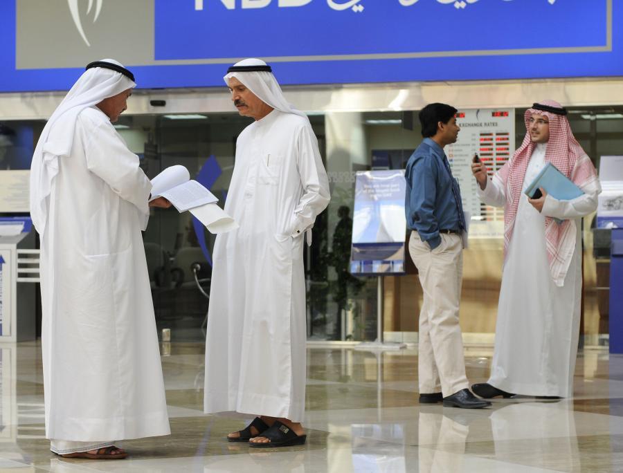 Dubai World otrzyma 9,5 mld dol. od rządu