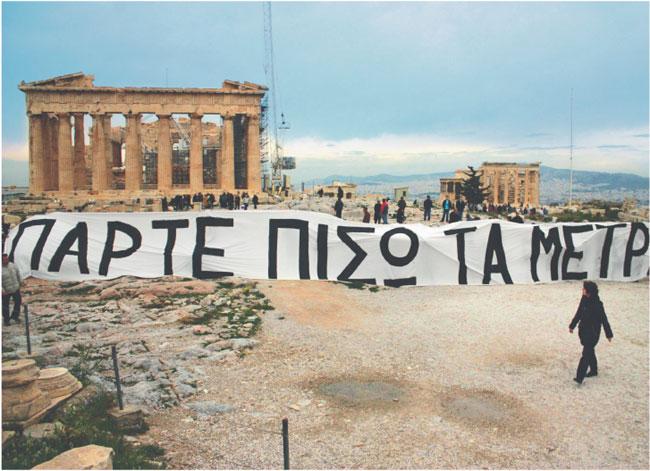 W 2009 r. na wakacje w Grecji zdecydowało się 390 tys. Polaków Fot. BE&W
