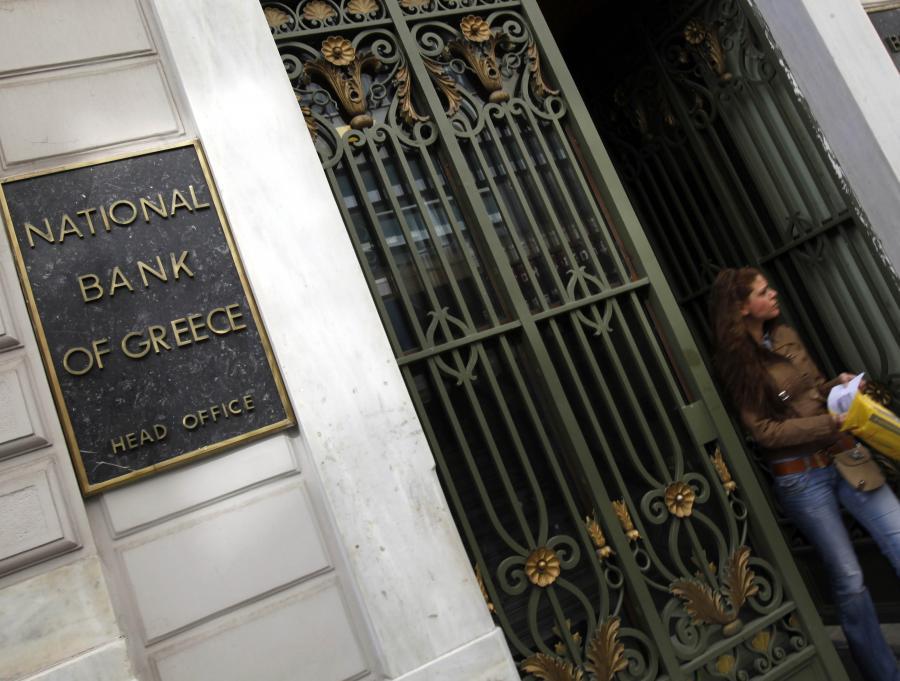 Siedziba greckiego banku centralnego