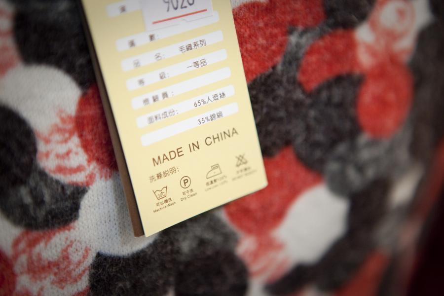 Jedno z ubrań Made in China wyprodukowanych w fabryce w mieście Dongguan