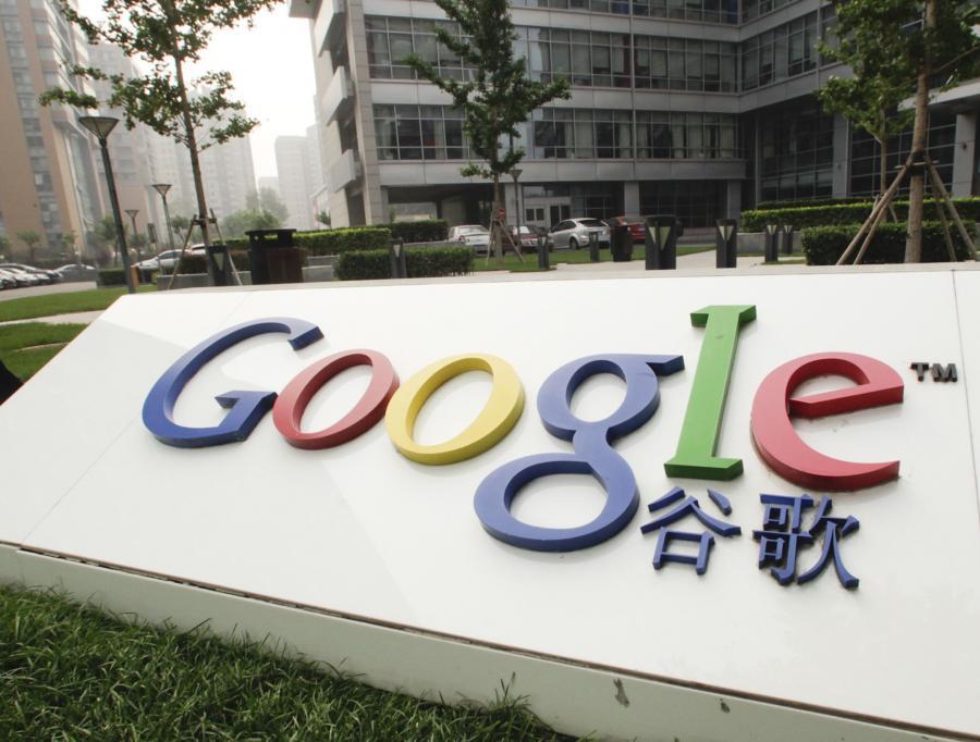 google chiny
