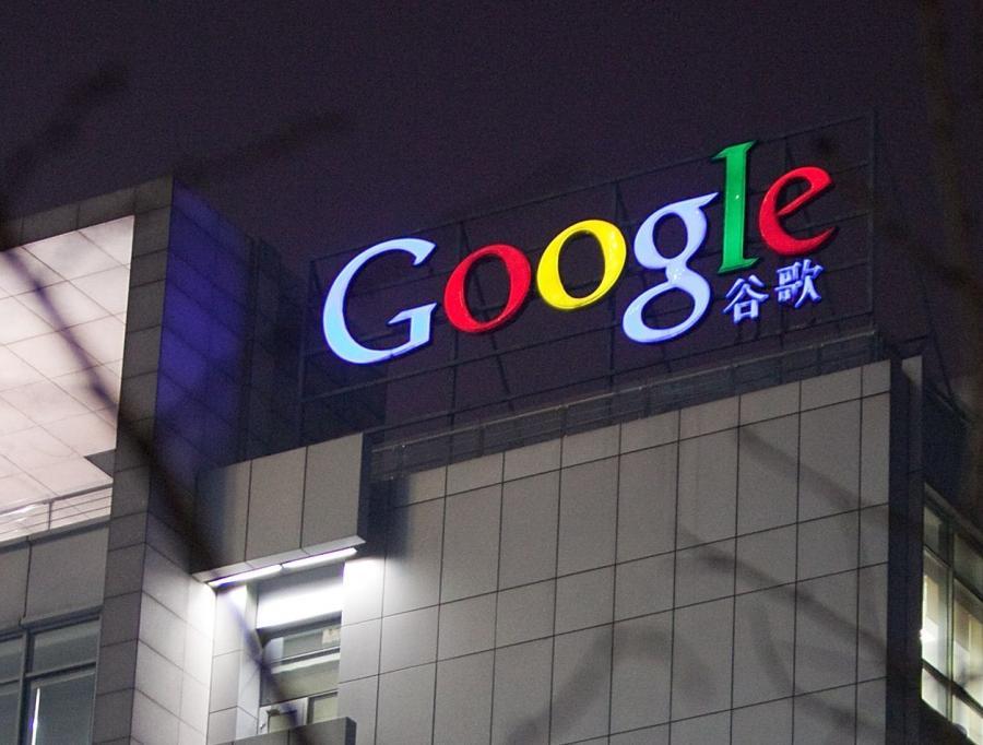 . Google jeszcze w tym roku rozpocznie sprzedaż elektronicznych książek za pośrednictwem internetu.