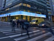 <strong>PZU</strong> chce budować grupę bankową. Jak analitycy oceniają nową strategię spółki?