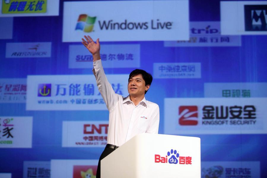 Baidu zbiera 60 proc. pieniędzy, jakie można zarobić w chińskim internecie a kapitalizacja firmy na amerykańskiej giełdzie osiągnęła 38,3 mld dol. Fortuna Robina Li jest wyceniana na 7,2 mld dol.