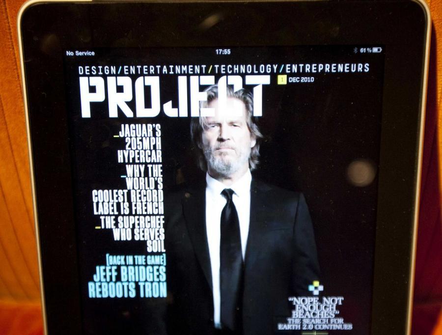 Cyfrowy magazyn Richarda Bransona