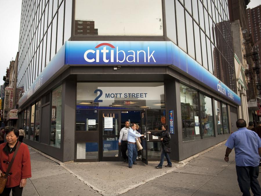 Departament Skarbu USA sprzedał ostatni pakiet akcji Citigroup.