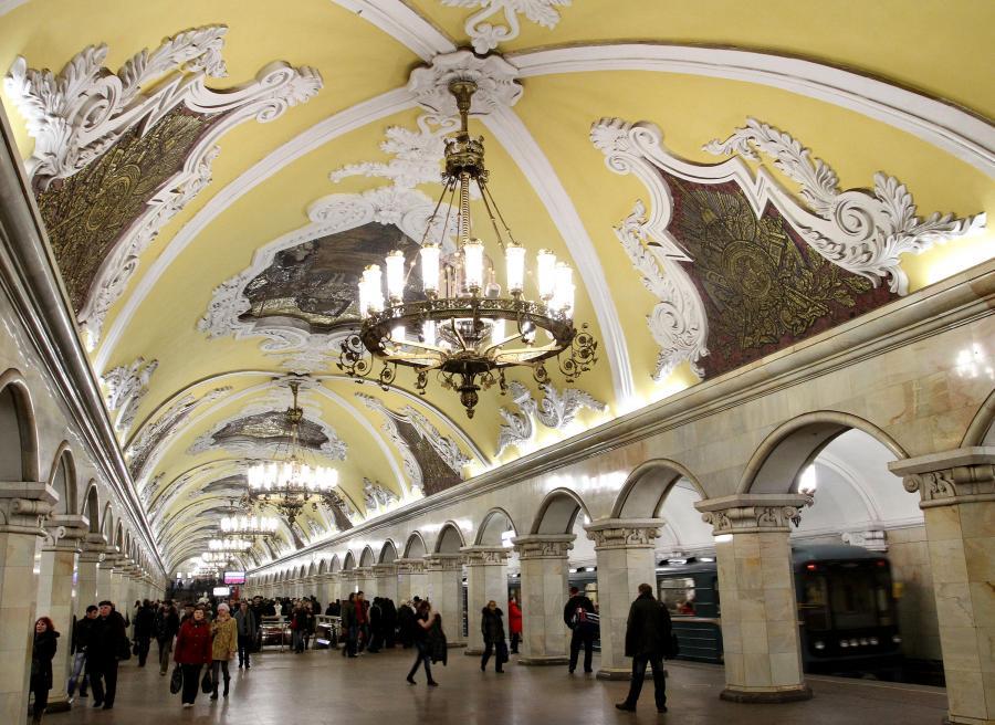 Moskiewskie metro: Stacja Komsomolskaja