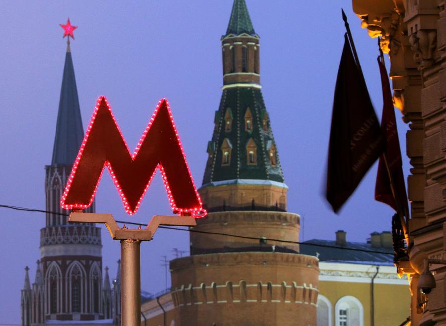 Symbol moskiewskiego metra