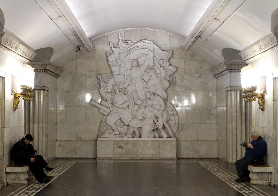 Moskiewskie metro: stacja Smolenskaja