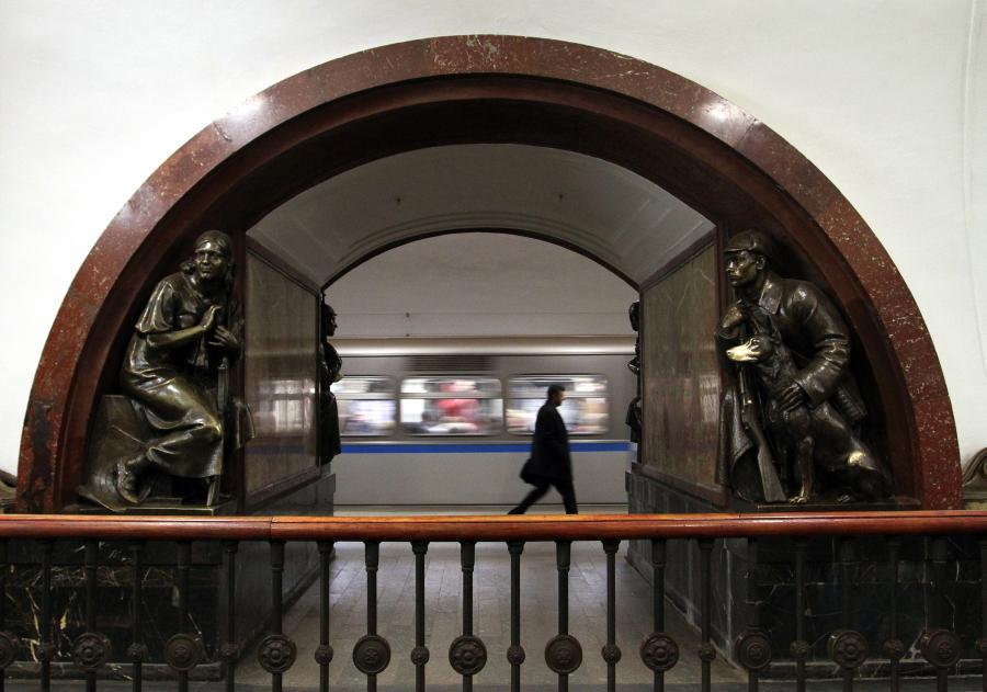 Moskiewskie metro: stacja Ploshchad Revolyutsii