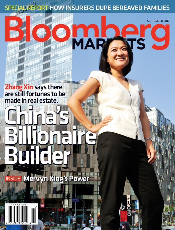 Zhang Xin - uśmiechnięta twarz chińskiego kapitalizmu