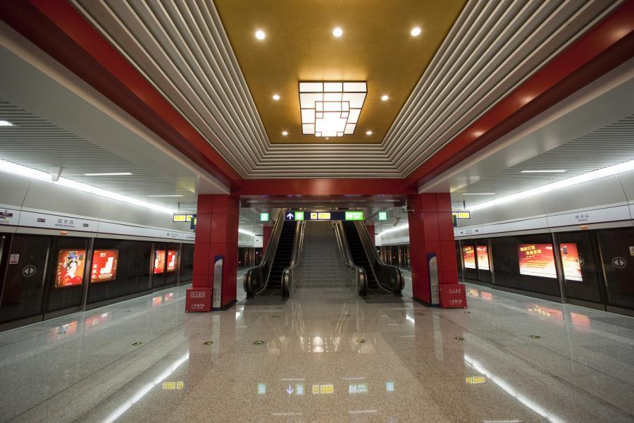 Chińskie metro: stacja metra Wangjing West w Pekinie