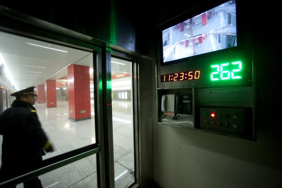 Uroczysta inauguracja nowych linii metra w Pekinie Fot. Nelson Ching/Bloomberg