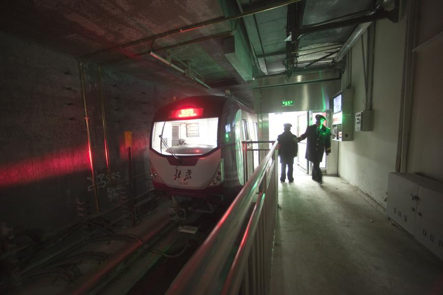 Metro w Chinach: próbna jazda nową 15 linią metra w Pekinie