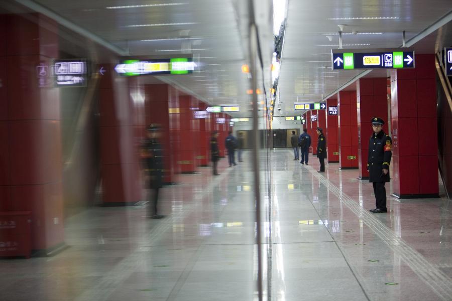 Metro w Pekinie: Nowa stacja Wanjing West